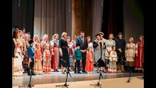 Концерт- презентация Центра русской культуры АОНМЦНК