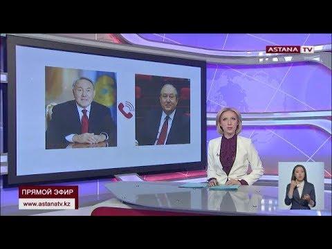 Парламент Армении выберет премьер-министра 1 мая