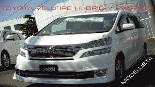 краткий обзор Toyota Vellfire Hybrid 4WD 2014 года из Японии. г. Новосибирск