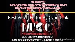 Mucc-||-Kyouran Kyousho {English Lyrics}