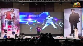 Julayi Audio Launch | Naga Babu Talks about Pawan Kalyan | Allu Arjun | Ileana | Trivikram
