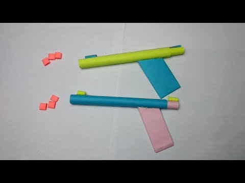 How to make paper minigun |-| How to make paper weapons for kids |-| Fast Life Hacks