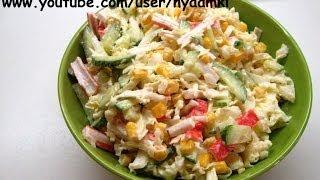 Вкусно и просто: Рецепт салата с пекинской капустой и крабовыми палочками. Видео рецепт.