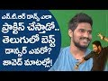 dhee 10 javed khan about tollywood best dancers | #jrntr | #alluarjun | friday poster