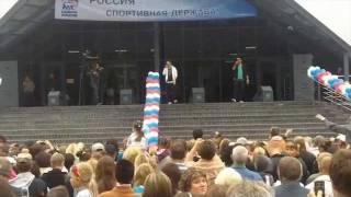 """КОРНИ """"С днём рождения, Вика"""" live"""