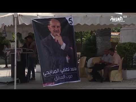 الانتخابات التونسية.. منافسة مفتوحة على كل الاحتمالات  - 22:54-2019 / 9 / 12