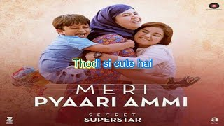 Meri pyari ammi clean karaoke with word by word lyrics