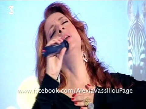 """Alexia Vassiliou - """"My Tango"""" Sigma TV Game Show: Σιγά μην το"""
