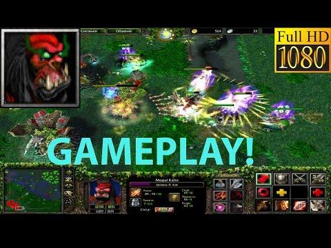 видео: dota 6.83 - АКС ПРОТИВ ВСЕХ , КУДА Я ПОПАЛ!? ★ gameplay! #1