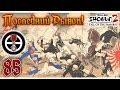 Поделки - Анархическая республика Сацума! №85. Прохождение Shogun 2: TW - Fall of the Samurai
