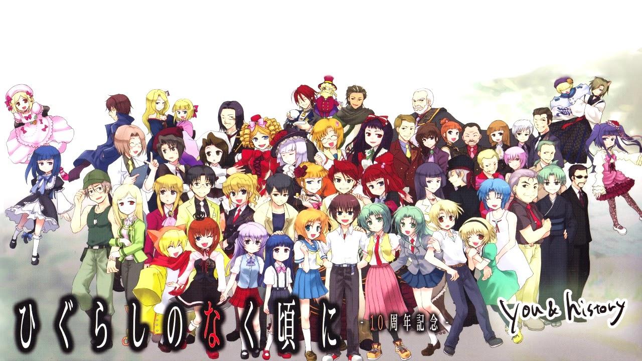 Thanks 2012 Remix Higurashi No Naku Koro Ni 10th Anniversary Cd You History Youtube