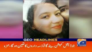 Geo Headlines - 01 AM - 25 January 2019