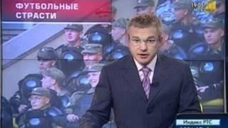 Массовая драка на юго-западе Москвы