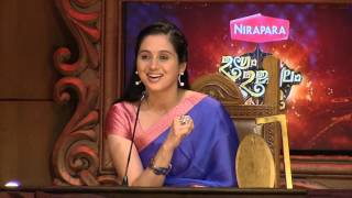 Ugram Ujjwalam 04/02/16 EP-84 Season 2 Real Full Episode