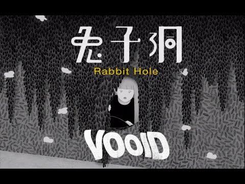 Vooid -  兔子洞 Rabbit Hole