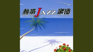Provided to YouTube by JVCKENWOOD Victor Entertainment Corp. BEGIN THE BEGUINE · TROPICAL JAZZ BIG BAND TROPICAL JAZZ BIG BAND IV-La ...