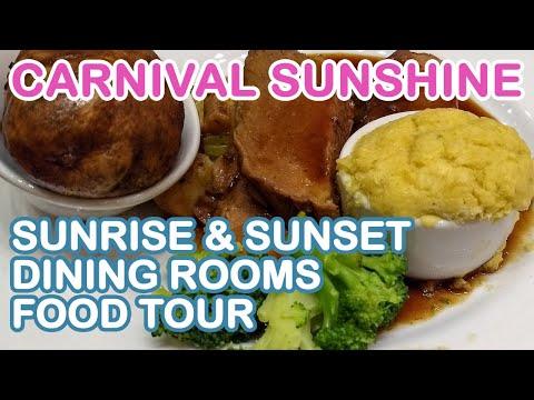 Carnival Sunshine 2018: Sunrise & Sunset Dining Rooms Food Tour