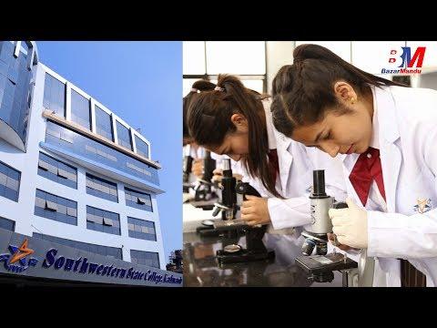 Southwestern State College (SWSC) || Video Profile-2019 || Bazarmandu