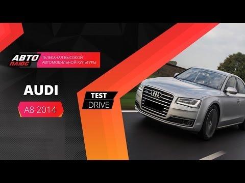 видео новый audi q7