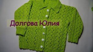 Вязание спицами. Жакет к комплекту - Сборка  ///  Knitting. Jacket