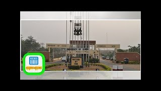 Unilorin releases 2017/2018 admission list | see details here
