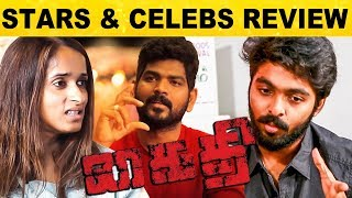 Stars and Celebrities Review For Karthi's KAITHI