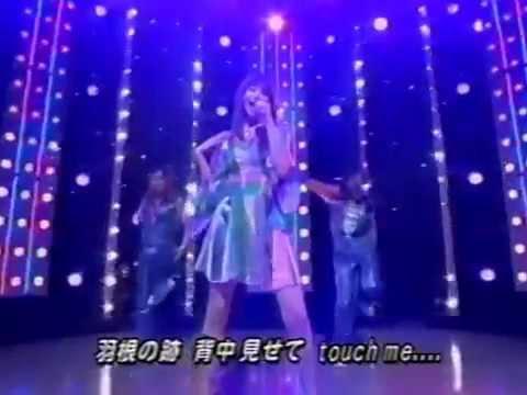 Babe - Nana Katase