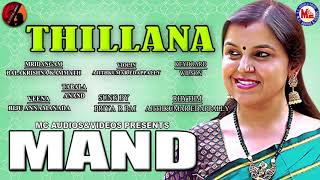 Mand  | Classical Song Sung by Priya R Pai | Classical Songs |Classic Music |