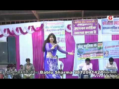Beech Bajariya Tune Pakdi Meri Baiya