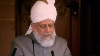 50th Anniversary Reception of Noor Mosque - Part 5 (English)