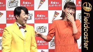 【フル】綾瀬はるかの「ゲッツ」と「ナッツ」を聞き間違える 綾瀬はるか 検索動画 6