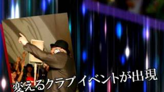 DJ KAWASAKI / YUMMY / Ring登場☆昼間のクラブイベント【HAPPY SPACE】next 10.08.28sat