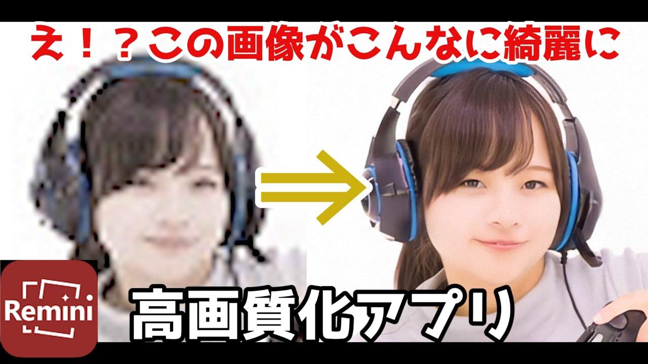 化 画質 動画 アプリ 高