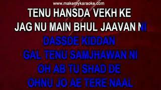 Sample Tarefaan Video Karaoke | Veerey Di Wedding | Badshah