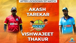 Single Wicket Championship | Akash Tarekar Vs Vishwajeet Thakur |