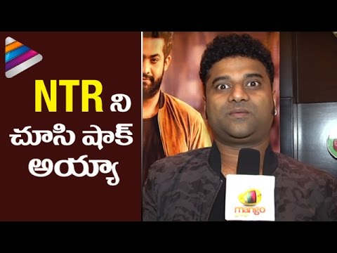 Jr NTR Shocked Me | Devi Sri Prasad about Janatha Garage Movie | Success meet | Telugu Filmnagar