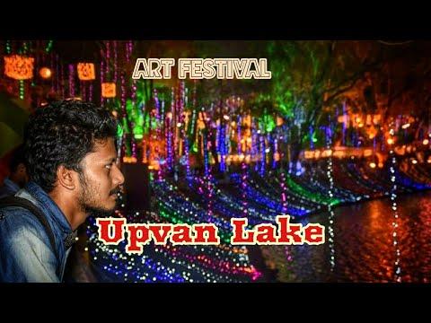 Upvan Fest | Sanskruti Art Festival 2018 | Thane