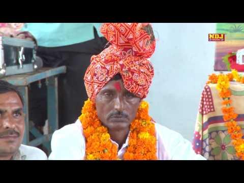 New गोगा जी Hit Song / मैंने कैसा भाग लिखाया / Jaharveer Goga Ji Bhajan / NDJ Music