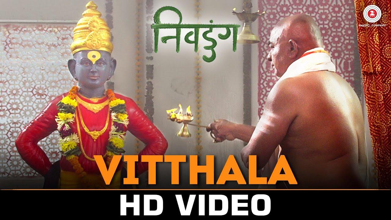 Vitthala | Devotional Song | Nivdung | Bhushan Pradhan & Sanskruti Balgude | Swapnil Bandodkar