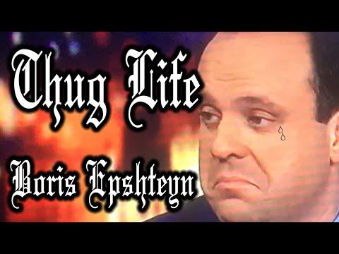 Thug Life Boris Epshteyn