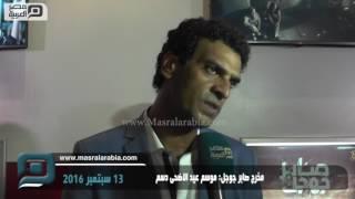 مصر العربية | مخرج صابر جوجل: موسم عيد الاضحى دسم
