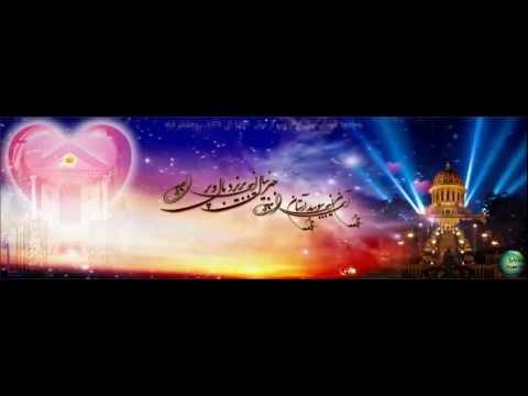 Baha'i Prayer - Prayer of Abdu'l Baha - Persian (Farsi)