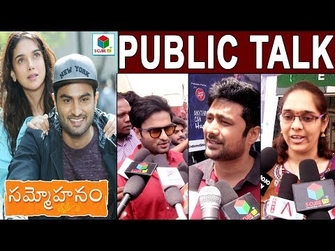 Sammohanam Public Talk | Sudheer Babu | Aditi Rao Hydari #Sammohanam 2018 Latest Telugu Movie Review