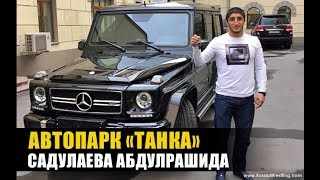"Cars Collection - Abdulrashid ""Russian Tank"" Sadulaev"