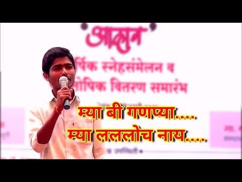 Mya Bi Ganpya    Solo Mimicry Drama    Shubham Pawar SSP    College Of Agriculture Sonai   Gathering