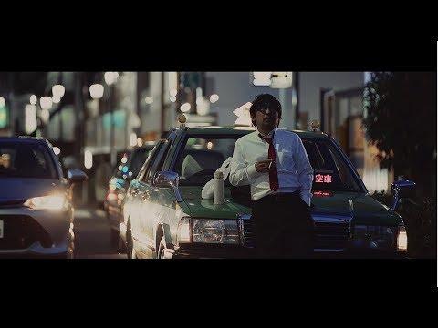 teto - 夢見心地で(MV)