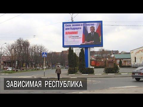 Может ли самопровозглашенная Южная Осетия войти в состав РФ?