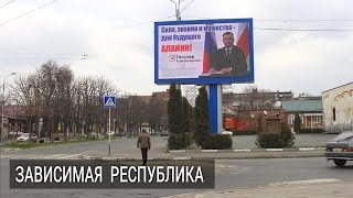 видео Южная Осетия готовится войти в состав России