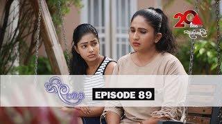 Neela Pabalu | Episode 89 | Sirasa TV 13th September 2018 Thumbnail