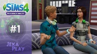 The Sims 4 Веселимся вместе | Новые объекты, одежда, клубы - #1